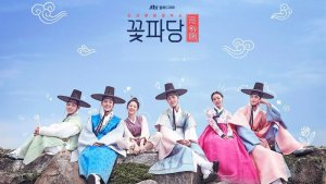 Currently Watching: Flower Crew: Joseon Marriage Agency