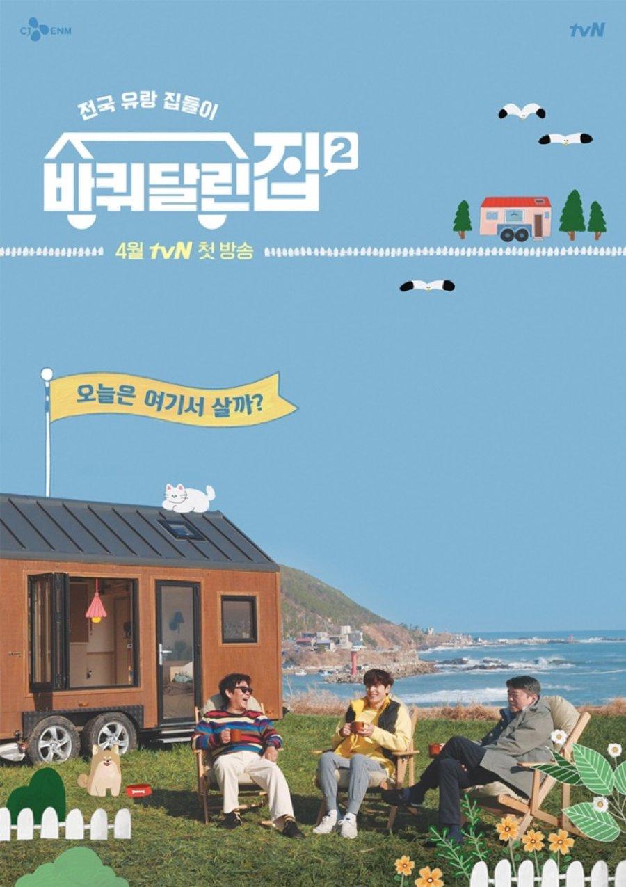 house-on-wheels-season-2-ซับไทย-ep-1-12