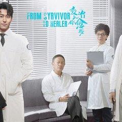 From Survivor to Healer (2019) photo