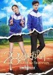 Japanese/Chinese/Taiwanese/Thai dramas