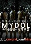 MyDOL