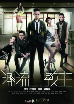 Fashion War (2016) - MyDramaList