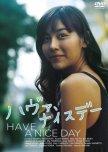 Favorite Directors List: Hitoshi Yazaki/Hiroshi Ishikawa