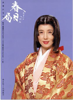 Kasuga no Tsubone (1989) poster