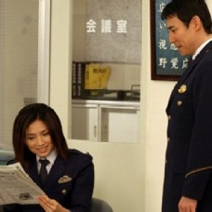 Central Ikegami Police Season 3 (2004) photo