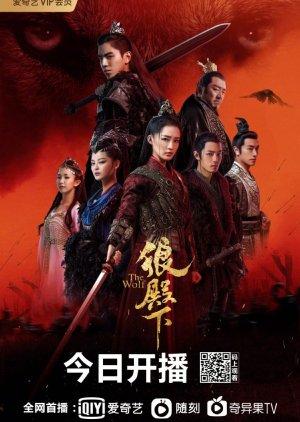 Drama storici cinesi - The Wolf