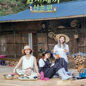 Three Meals a Day: Mountain Village (2019) photo