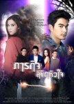 Thailand Dramas | PTW
