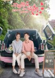 Upcoming Dramas That I Can't Wait To Watch