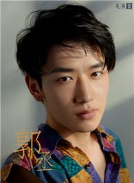 Guo Cheng in Sa Ye Chinese Drama (2020)