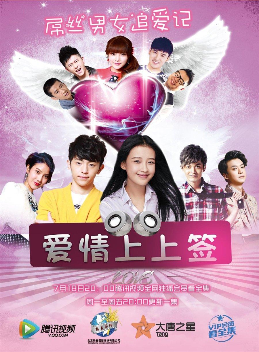 sign-love-ออฟฟิศอลเวง-ซับไทย
