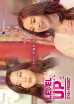 Level Up Irene x Seulgi Project