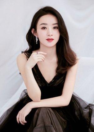 Xing Fu Dao Wan Jia