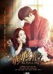 < Chinese Drama >