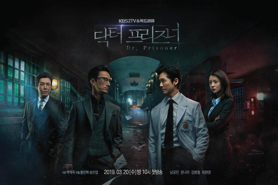 Poster Doctor Prisoner