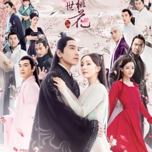 Eternal Love Episode 8
