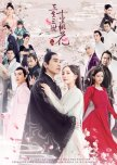 Chinese dramas I want to watch/need to finish