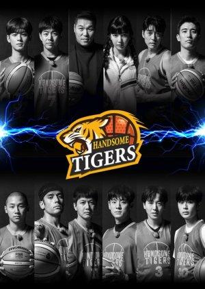 Tim Handsome Tigers awal-awal, sebelum ada dua pemain tambahan