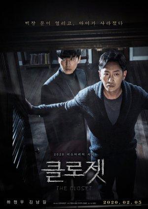 The Closet (2020) poster
