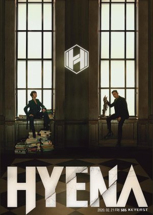 Hyena (2020) poster