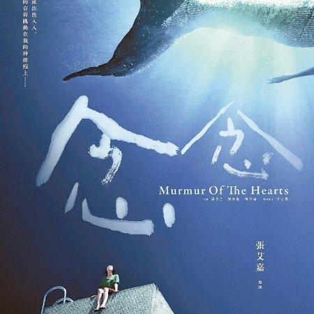 Murmur of the Hearts (2015) photo