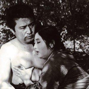 Burning Mountain (1967) photo