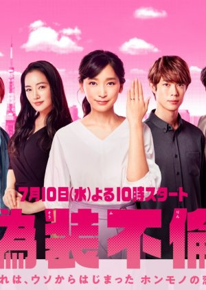 Gisou Furin Episode 1-10 END Sub Indo thumbnail