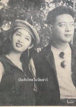 Raeng Tian (1993) poster
