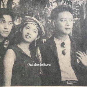 Raeng Tian (1993) photo