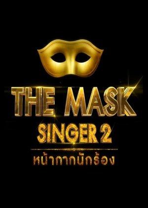 The Mask Singer Thailand: Season 2