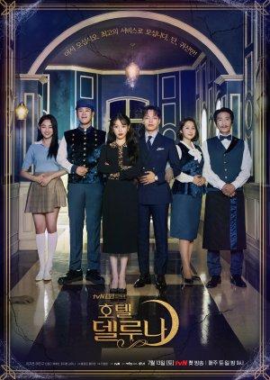 Phim Khách sạn ma quái - Hotel del Luna (2019)