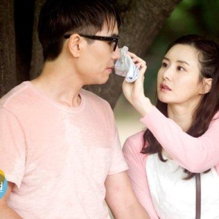Drama Festival 2013: Boy Meets Girl (2013) photo