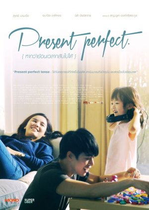 Present Perfect (2014) poster