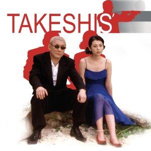 Takeshis' (2005) photo