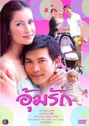 Oum Ruk (2006) poster