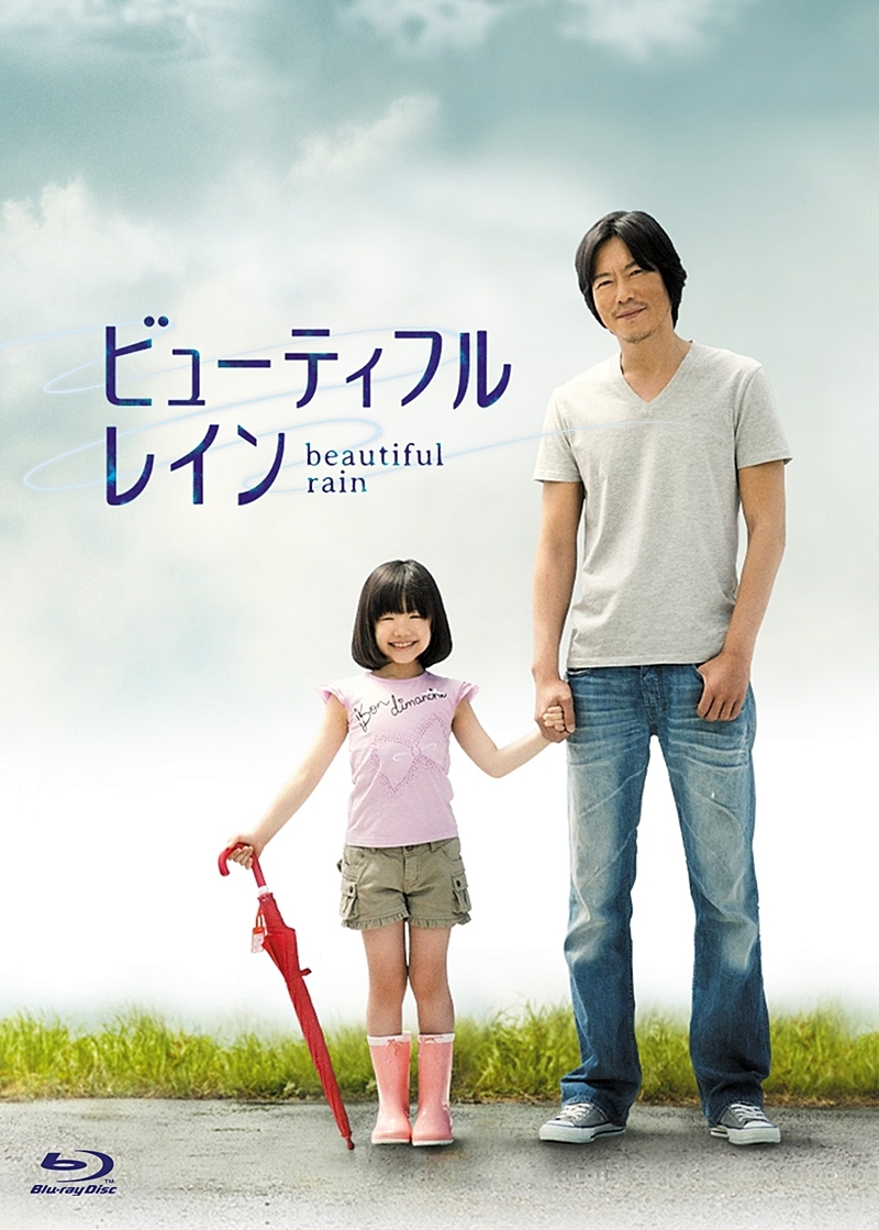 Beautiful Rain (2012) - Episodes - MyDramaList