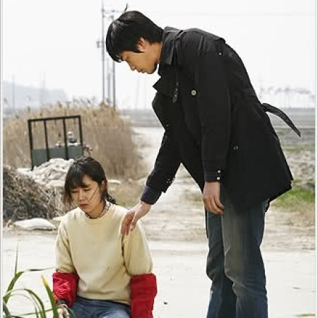 Thank You (2007) photo