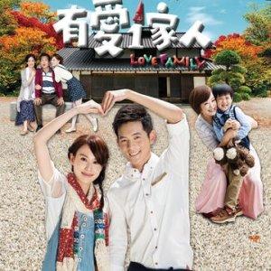 Love Family Episode 1