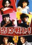 to watch - fr:utsukushi rinjin