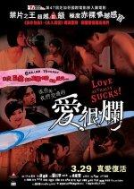 Love Actually... Sucks! (2011) photo