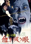 The Most Iconic Japanese Horror Movies