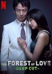 Japanese Dramas on Netflix Sweden