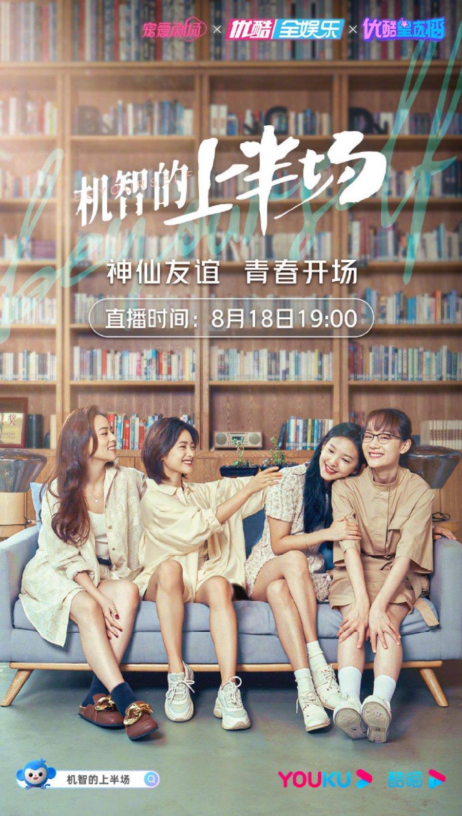 RLYyP 4f - Будь собой ✸ 2021 ✸ Китай