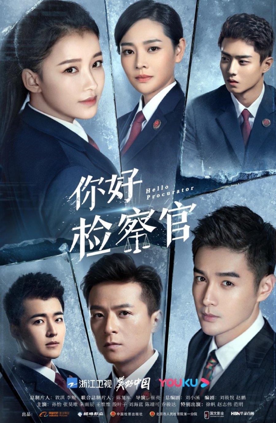 RLvjg 4f - Здравствуй, прокурор ✸ 2021 ✸ Китай