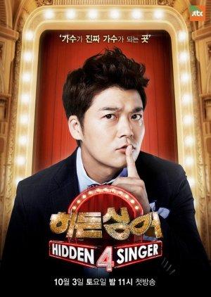 Hidden Singer: Season 4