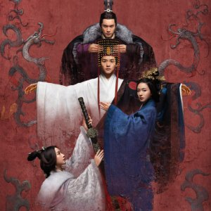 Secrets of Three Kingdoms (2018) - Episodes - MyDramaList