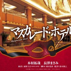 Masquerade Hotel