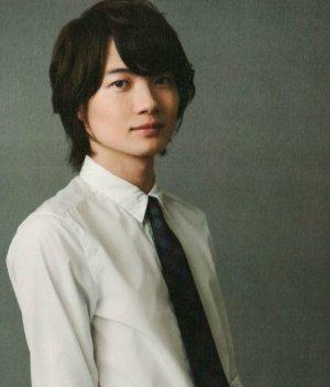 Ryu Chan Aiesteru
