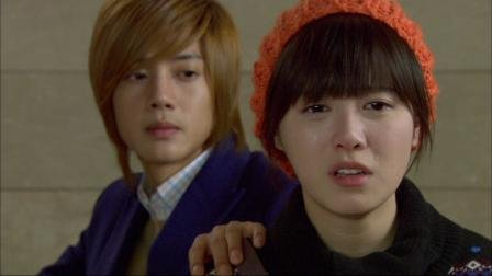 Boys Over Flowers Episode 13
