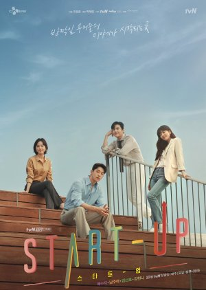 Start-Up – Season 1 – Korean Drama